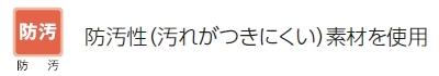 KAZENメンズ診察衣CMA210