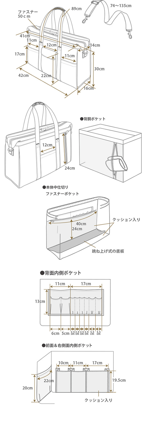 KIRAKU訪問バッグCR650